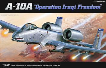 1/72 FAIRCHILD A-10A