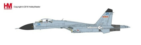 1/72 J-11BH CHINESE MULTIROLE FIGHTERS BLUE 24, 2014
