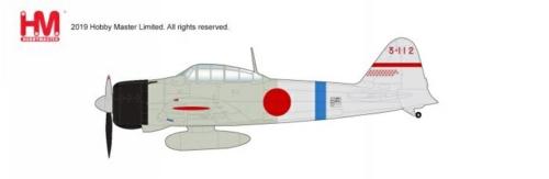 1/48 ZERO FIGHTER TYPE II 3-112 LT.M.SUZUKI 12TH KOKUTAI CHI