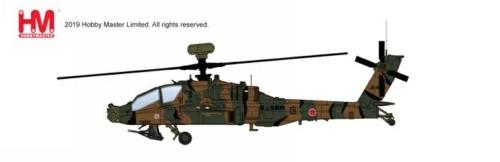 1/72 AH-64D LONGBOW APACHE JG-4501 JGSDF 2010S