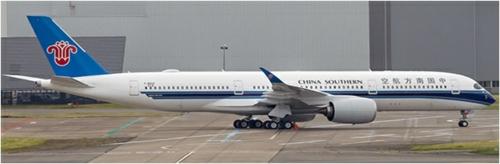 1/200 CHINA SOUTHERN AIRLINES AIRBUS A350-900XWB REG: B-308T