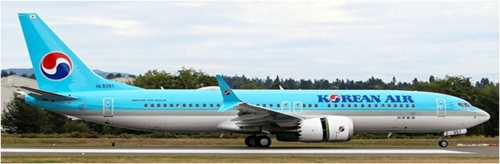1/200 KOREAN AIR BOEING 737-8 MAX REG: HL8351 WITH STAND