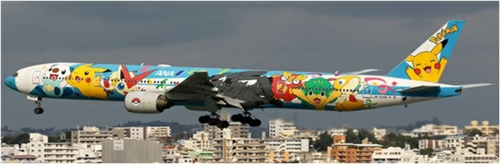 1/200 ALL NIPPON AIRWAYS BOEING 777-300 POKEMON PEACE JET RE