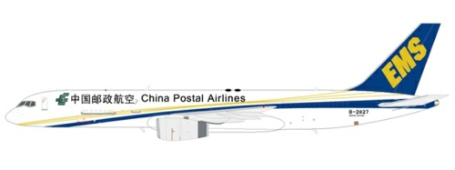 1/200 CHINA POSTAL AIRLINES BOEING 757-200(PCF) REG: B-2827