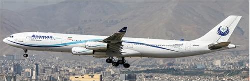 1/400 IRAN ASEMAN AIRLINES AIRBUS A340-300 REG: EP-APA