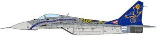1/72 MIG-29A FULCRUM HUNGARY AIR FORCE 59TH TACTICAL FIGHTER