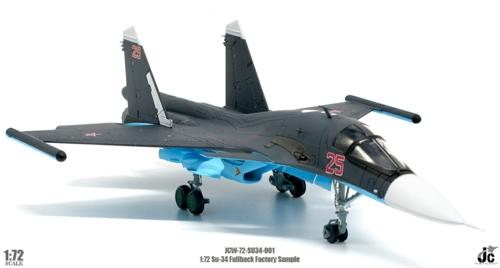 1/72 SU-34 FULLBACK RUSSIAN AIR FORCE, HMEIMIM AIR BASE, SYR