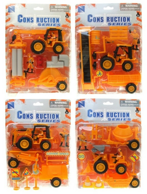 NEWRAY CONSTRUCTION SET