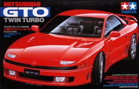 1/24 MITSUBISHI GTO TWIN TURBO